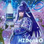 H2DenkO