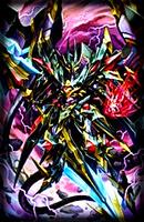 Phantom_Blaster_Diablo