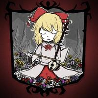 Forgotten Rin