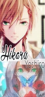 Hikaru Yoshiro