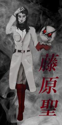 Sei Fujiwara