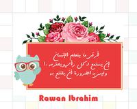 RAWAN IBRAHIM