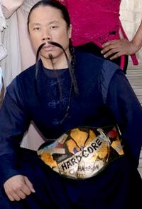 Maître Shi