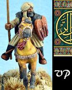 Von Al' Patatawwi