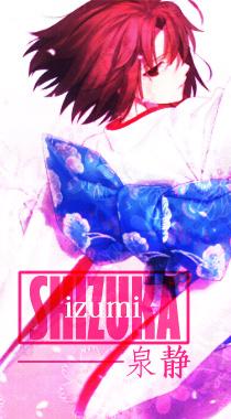 Shizuka Izumi