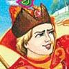 РУСь Великая ( RUSSIA Magna) 3-89