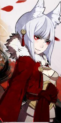 Ashira Inari