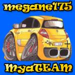 megane175