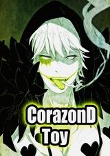 CorazonD_Toy
