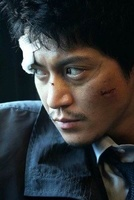 Prince Katsudo