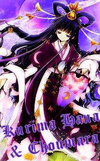 Kurima Hana