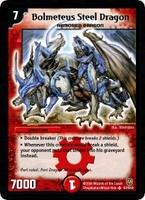 duelmastersaustralia