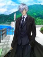 Seireikai Proctor Yamato