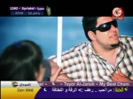محبة محمد بشار