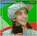 عاشقه ديمه ومحمد بشار
