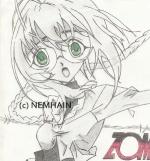 Nemhain Illustrations