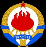 Yugoslavo_Este