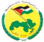 socialismo arabe