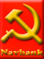 Navhank