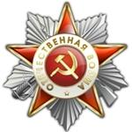 Yeremenko