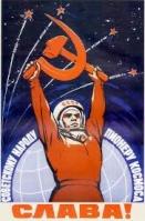Partiya Lenina