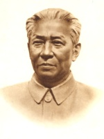 Liu Shaoqi