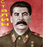 Papá Stalin