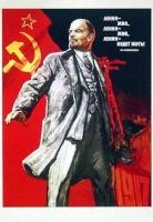 V_Lenin