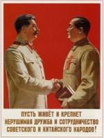 Patria Socialista