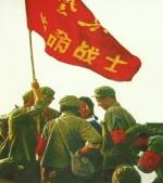 Chenpo