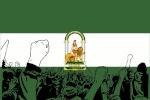 Andalucía Libre