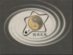 Sangoku45