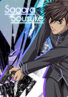 sagara_sousuke