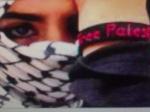 & روح فلسطينية &