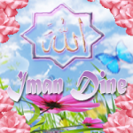 Iman Dine
