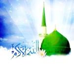 Mu3âdha_El-3Adawiyya