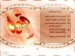 Bent Khalif