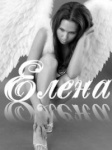 Elena83
