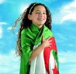 آلاء فهد محمد