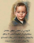 محمد عبدالمالك