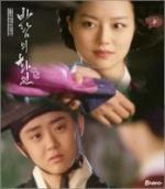 hoacong_tieu_yu