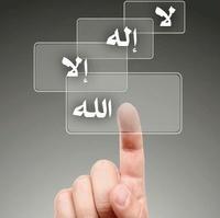 Islamy omry