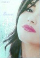 Miss-alex