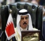 ولد البحرين