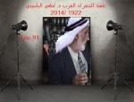 منتدى تاريخ وتراث كرمليس (كرملش ) وقرى وبلدات شعبنا في العراق  heritage karamles Forum & our towns & villages 1739-69