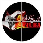 G.R_Juba