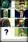 سوريا الحرة