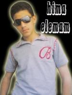 ابراهيم الامام