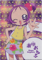 Onpu-chan