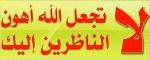 محمد شط